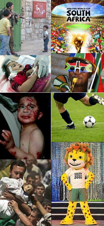سلام جام جهانی...خداحافظ غزه:(